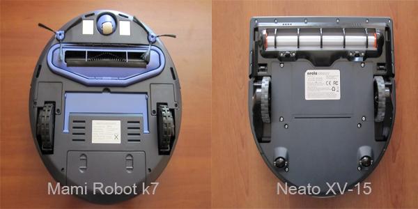 Mami Robot K7 tiene dos cepillos laterales