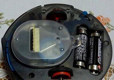 depósito y vista parte inferior del robot