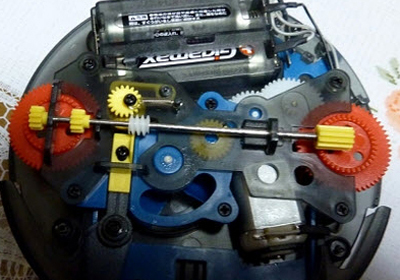 robot aspirador parte superior