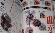 robot aspirador de juguete