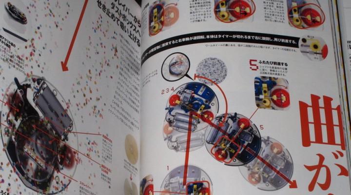 Construye un robot aspirador de juguete