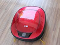 LG Hombot Square robot aspirador
