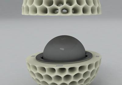 Dustball interior