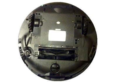 robot aspirador JRC parte inferior