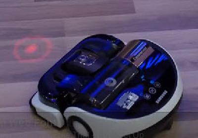 Robot VR-9000H se dirige con un puntero láser