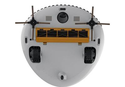 Robot aspirador XR560 parte inferior