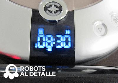 Minutos ajustados robot Rowenta