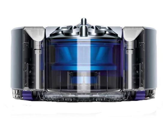 el mejor robot aspirador del mundo dyson 360