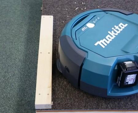 Makita PRO DRC200, un robot aspirador industrial